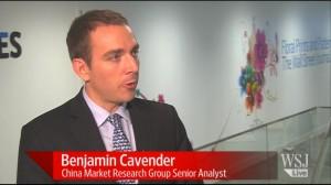 Ben Cavender
