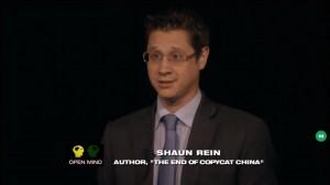 Shaun Rein