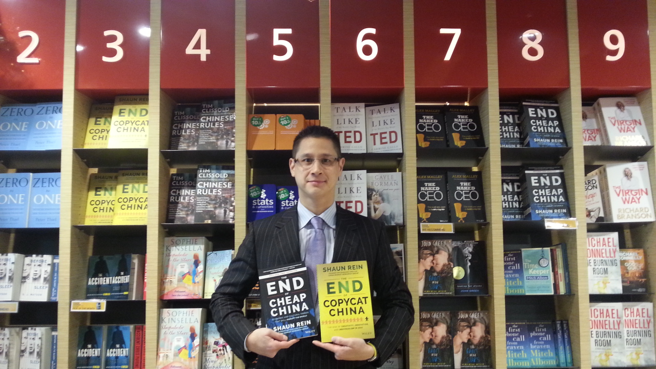 Shaun Rein with two of his books