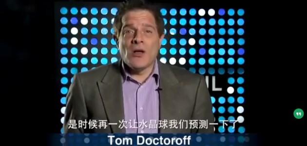 Tom Doctoroff
