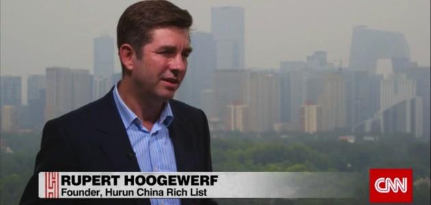Rupert Hoogewerf